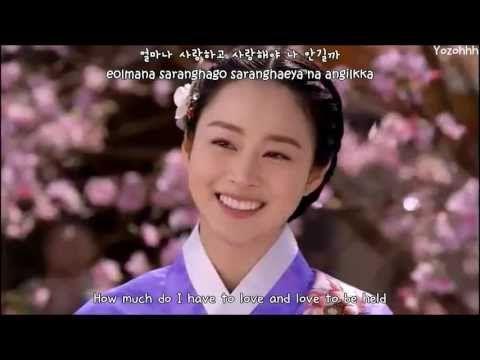 Lim Jae Beum - Sorrow Song FMV (Jang Ok Jung, Live For Love OST)[ENGSUB + Romanization + Hangul] - YouTube