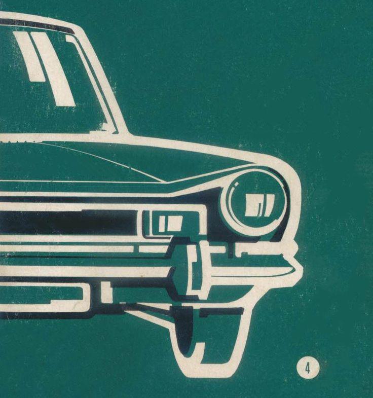 1971 Simca 1301/1501S!