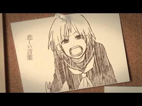 ┗ ∵ ┓ママ/HoneyWorks feat.初音ミク - YouTube