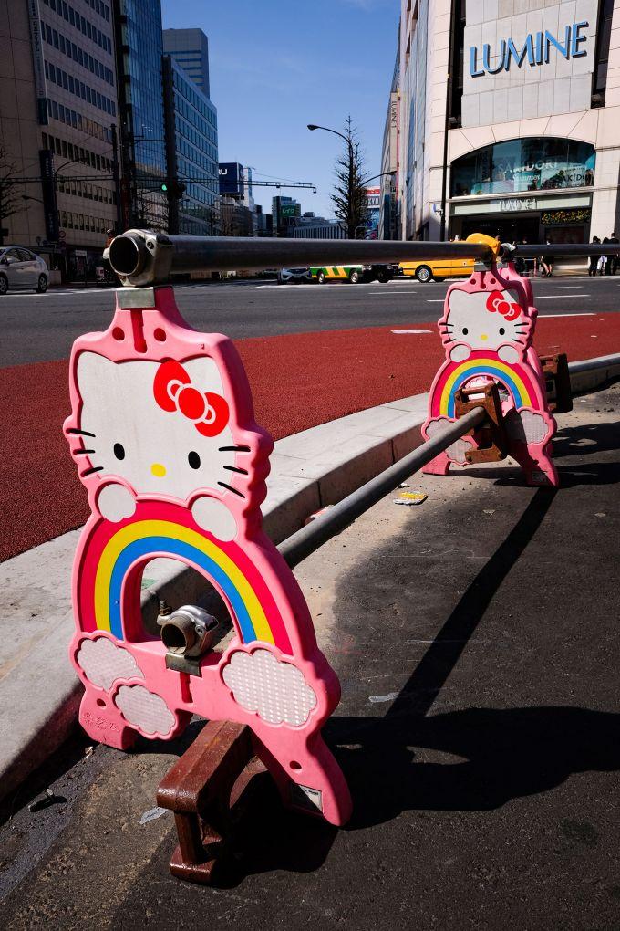 Shinjuku, Japan - Ungt Blod