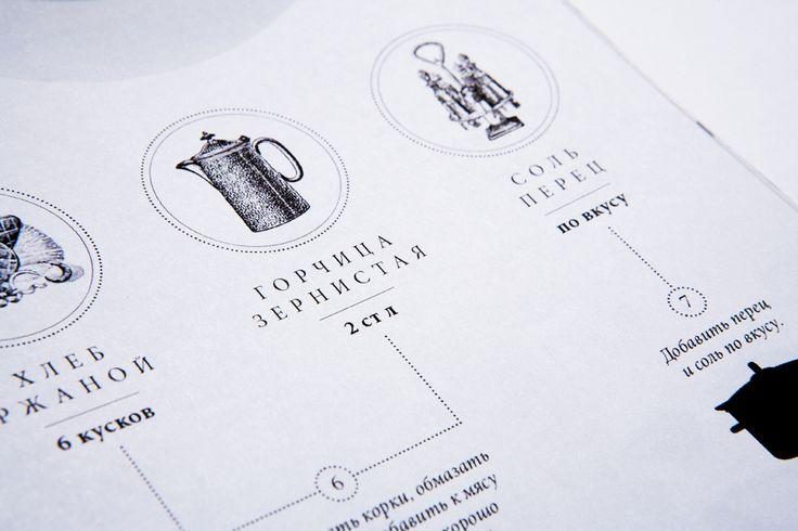 Daria Goryacheva (2011): Three Stars, via behance.net