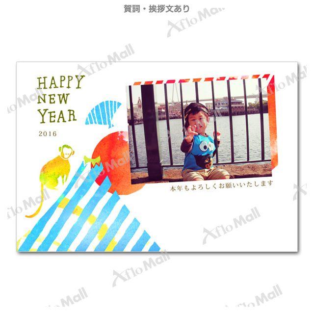 年賀状:富士山日本一 [20317] | 年賀状デザイン・イラスト・素材のダウンロード | アフロ モール(Aflo Mall)
