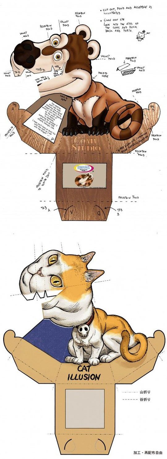 funny-optical-illusion-cardboard-fold-characters