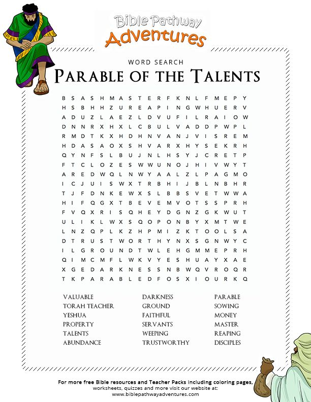Enjoy our free Bible Word Search: Parable of the Talents. Fun for kids to print and learn more about the Bible and Yeshua. Feel free to share with others!