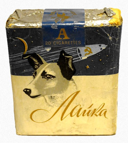 fortunecookied: Soviet Space Dog Laika Cigarette Pack Russia 1950s