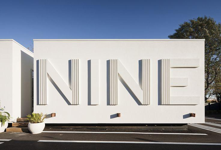 Studio Nine : Cornwell : Brand and Communications