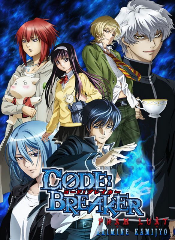 CodeBreaker /// Genres Action, Comedy, School, Shounen