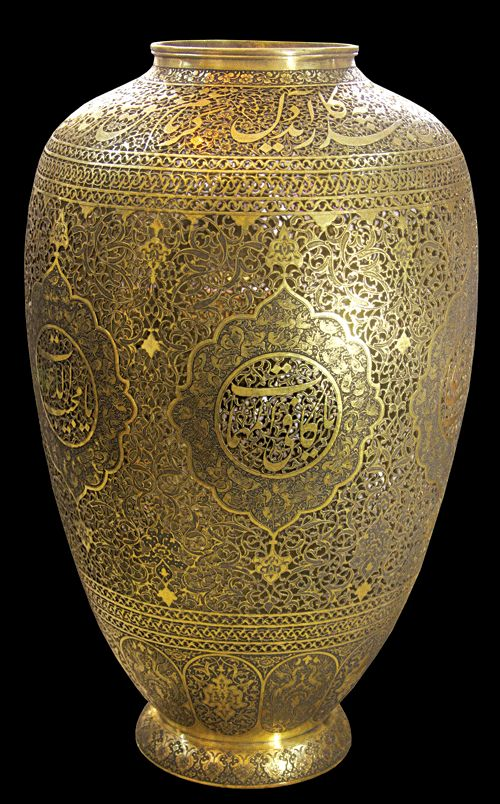 Beautiful persian engraved vase / Ghalam-zani: is one of the original persian handicraft / the art of engraving and embossing elaborate designs, patterns and shapes on metals such as copper, silver, gold, and brass.