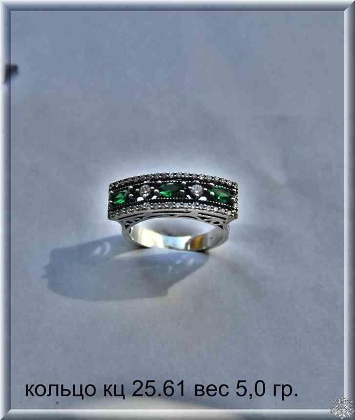 Серебряное кольцо с белыми и зелеными камнями, 5.0 гр.