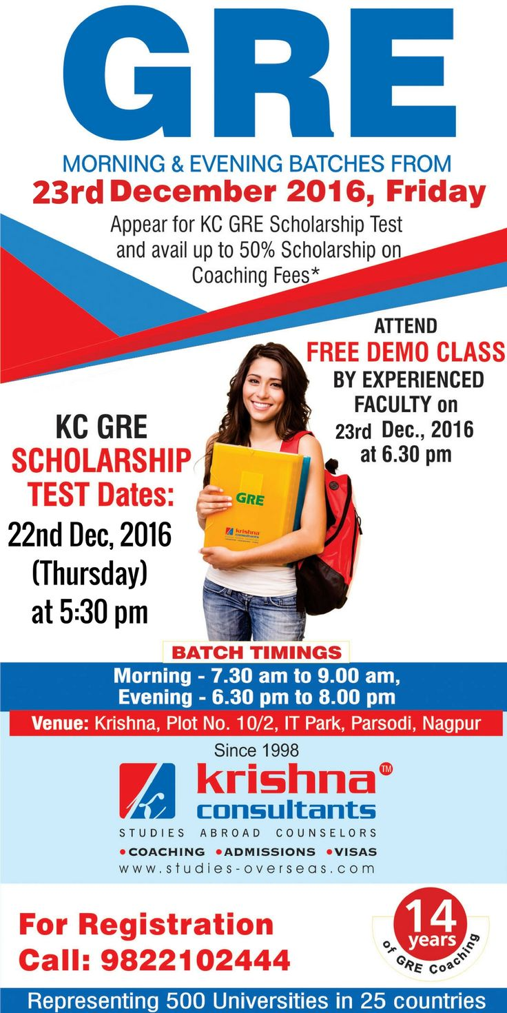 Appear for #GRE scholarship test on 22nd DEC @ 5.30 pm and win 50% discount on coaching fees.