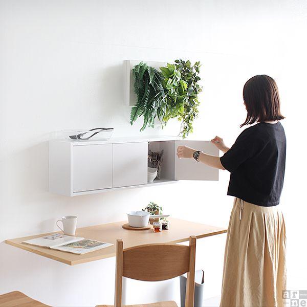 キッチン 扉 フック ダイニング 食器 アーネインテリア公式通販