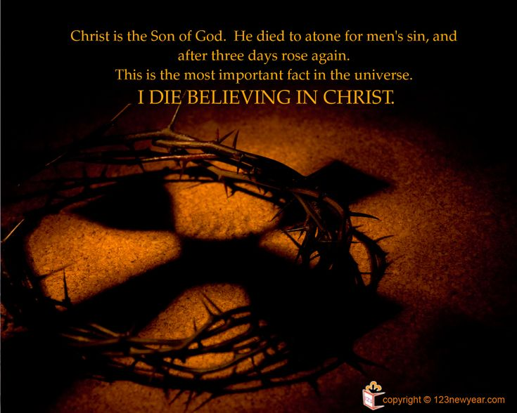 Let us remember what 'Good Friday' really means and give thanks.