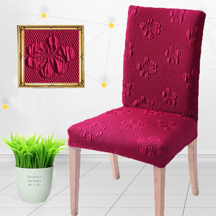 1pc Spandex Polyester Stretch Elegant Flower Jacquard Burgundy Chair Cover Solid Color Party Dining Chair Seat Covers Home Decor #Affiliate