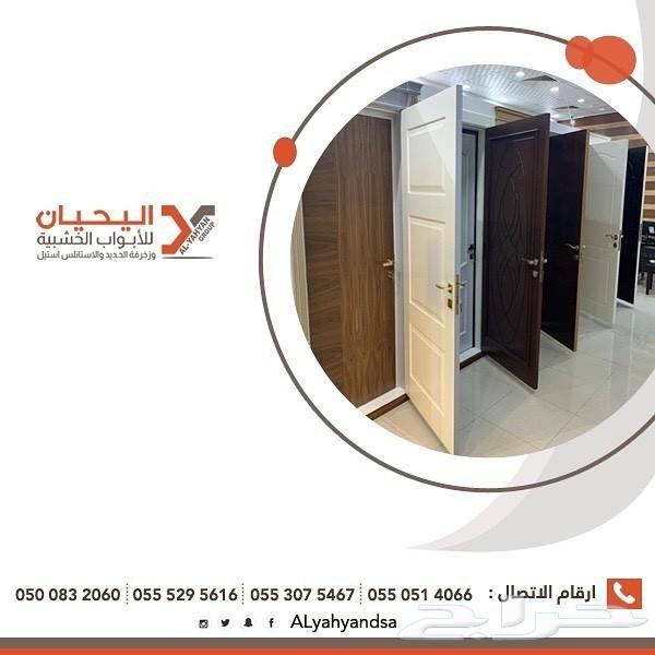 تصنيع ابواب خشب حديد والمنيوم وشبابيك بالرياض Home Decor Decor Furniture