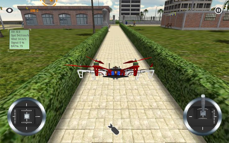 Multicopter Simulator. Download on Google Play