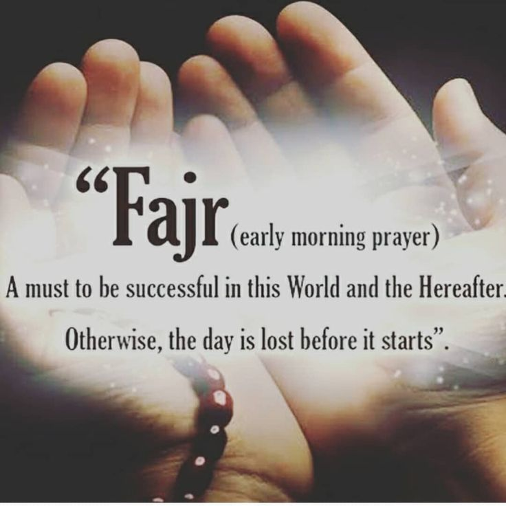 fajr is our first round against satan,remember he is to you your clear enemy.