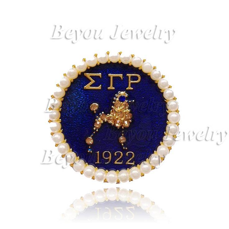 Greek  Sorority Gold  SGR pearl  Sigma Gamma Rho  Lapel Poodle Pin brooch jewelry