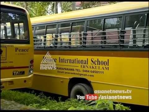 Keralites' IS links |Case against Kochi Peace International School കൊച്ചി പീസ് ഇന്റെര്നാഷണല് സ്കൂളിനെതിരെ നടപടി Click Here To Free Subscribe! ► http://goo....