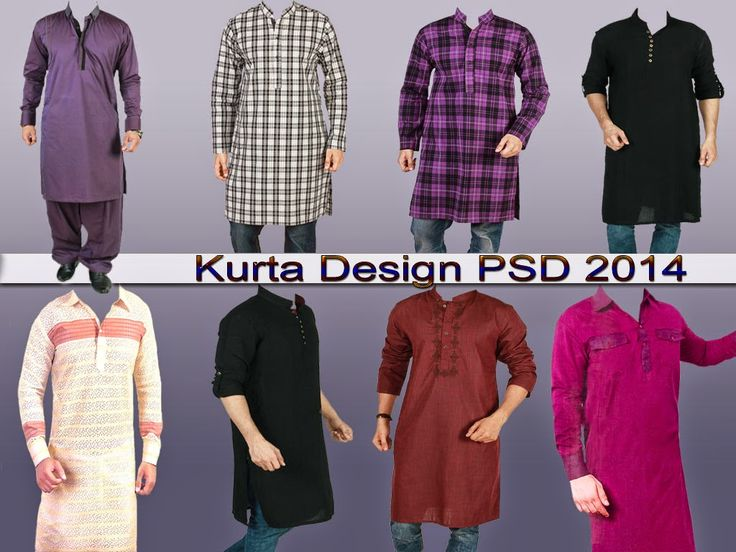 How To Design Clothes In Photoshop Kurta Design Style Eid