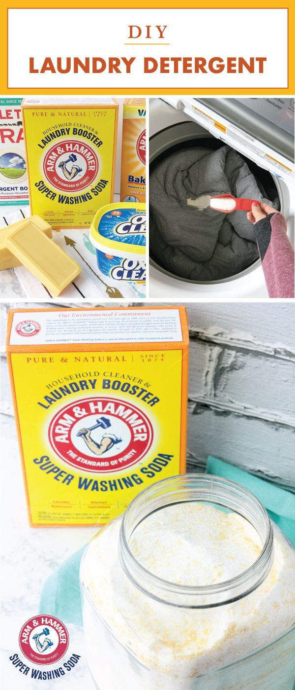 Want to try your hand at natural household products but don't want to break the bank? We've got you covered with this recipe for a DIY Laundry Detergent! Using ARM & HAMMER™ Super Washing Soda, keeping your clothes and linens fresh and clean has never been easier—or more cost effective. Who doesn't love helpful tips, tricks, and hacks?!