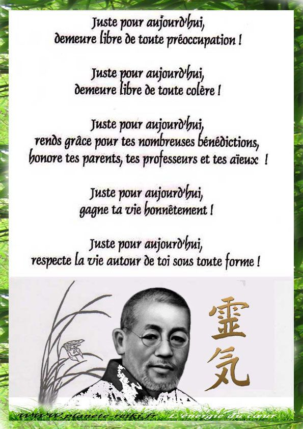 Reiki - Les 5 idéaux Reiki du Docteur Mikao Usui - Amazing Secret Discovered by Middle-Aged Construction Worker Releases Healing Energy Through The Palm of His Hands... Cures Diseases and Ailments Just By Touching Them... And Even Heals People Over Vast Distances...