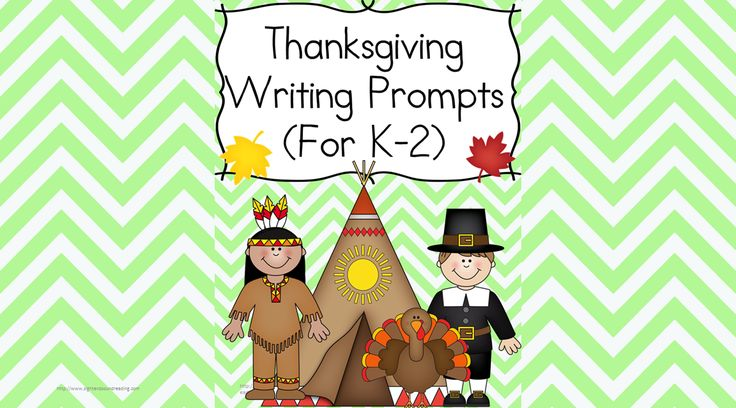 Thanksgiving Writing Prompts Modified to work for kindergarten, first or second grade, these Thanksgiving Writing Prompts will help your students think and write about Thanksgiving.
