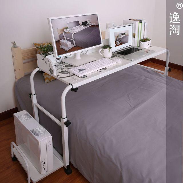특별 확장 판 운동 형 이동 텔레스코픽 리프팅 원활한 더블 침대, 컴퓨터 책상 데스크탑 노트북 테이블