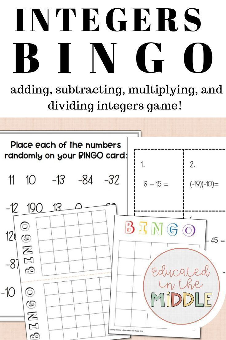 Fun Integer Activities For 7th Grade Math This Activities Include Games Worksheets And Activities To Practice Integers Activities Integers Negative Integers