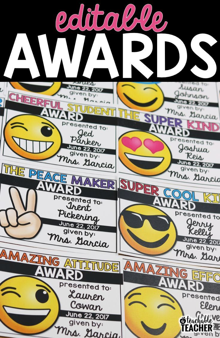 I love these editable student awards. So easy to edit and print. Plus, the kids will love the emoji theme awards! | emoji awards | classroom management | teaching tips | editable exit tickets | emoji printables | reading awards | class awards | printable awards | award certificates for kids | student achievement award ideas