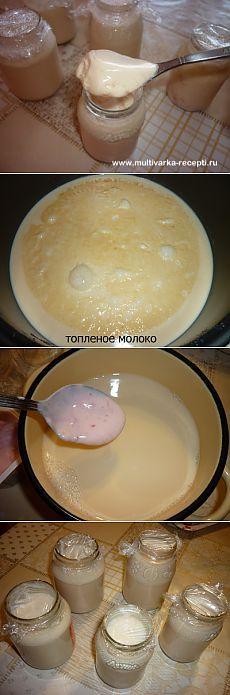 Йогурт из топленого молока в мультиварке |