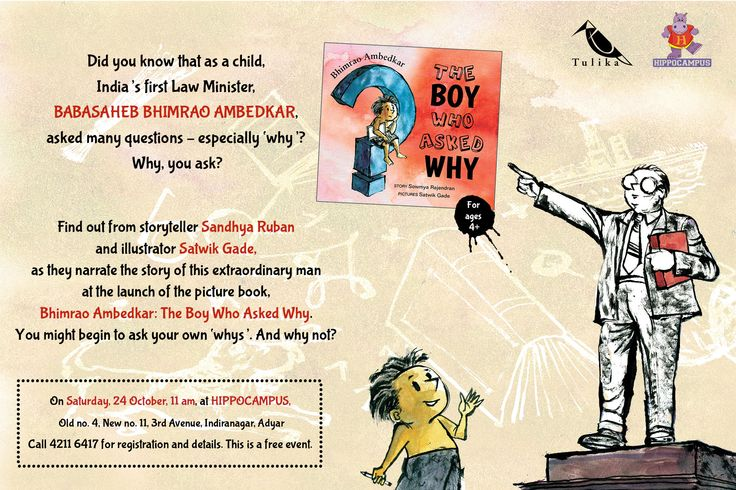 Calling all why-why girls and why-why boys to join us for a Book launch and storytelling session @ Chennai Hippocampus with Sandhya Ruban Hobday on 24th October 2015 @ 11:00 am.Call 42116417.