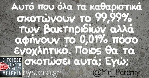 813107_Mr_Petemy_b.jpg (520×274)