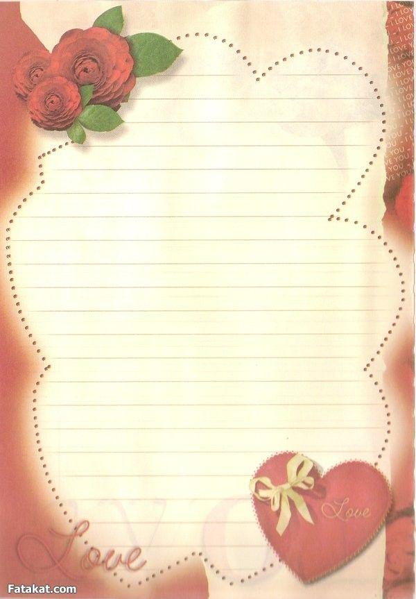 ورق طباعه للكتابه عليه باشكال جميله منتدى فتكات Floral Stationery Printable Stationery Printable Lined Paper