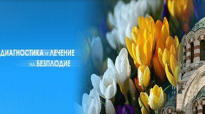 През месец Април МЦ КИРМ Плевен открива филиал в Бургас. Официалната церемония с водосвет и пресконференция за медиите ще се проведат на 11 Април.