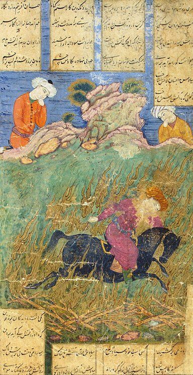 Miniature from Firdawsi's manuscript 'Shahnama'