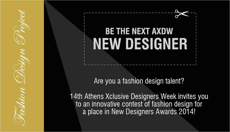 Are you a fashion design talent ? Visit our website www.axdw.gr, register and participate in the most innovative design contest! Register now!