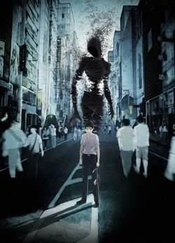 Ajin TV VOSTFR Animes-Mangas-DDL    https://animes-mangas-ddl.net/ajin-tv-vostfr/