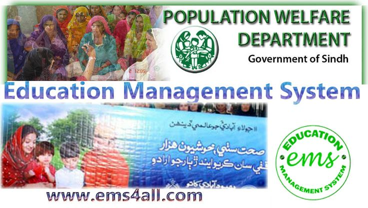 Computer+Jobs+in+Sindh+Population+Department+December+2016+++    Daily+Newspaper+Jobs+2016+|+Jobs+in+Pakistan+|+Government+Jobs+|++Saudi+Arabia+Jobs+|+NTS+Jobs  + ++Vacancy+/+Positions+of+this+Advertisement+  ++Computer+Jobs+in+Sindh