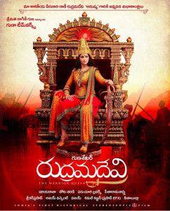 Watch Rudrama Devi (2015) Telugu full Movies online