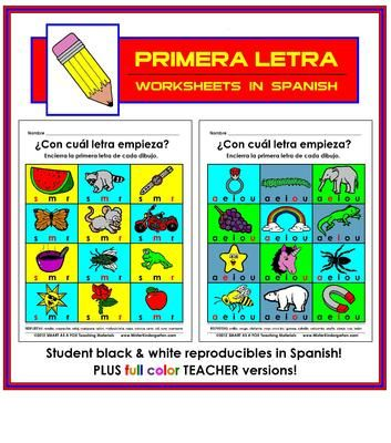 The 13 best A B Sí Kids Products images on Pinterest   Classroom ...