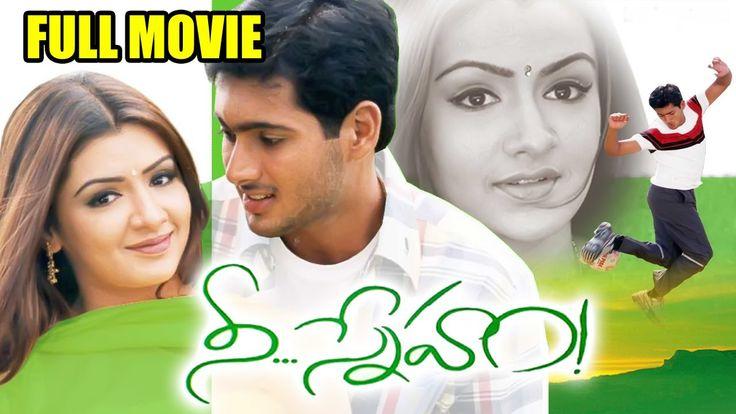 Watch Nee Sneham Full Length Telugu Movie    DVD Rip    Uday Kiran, Arti Agarwal, Jatin, K Viswanath Free Online watch on  https://free123movies.net/watch-nee-sneham-full-length-telugu-movie-dvd-rip-uday-kiran-arti-agarwal-jatin-k-viswanath-free-online/