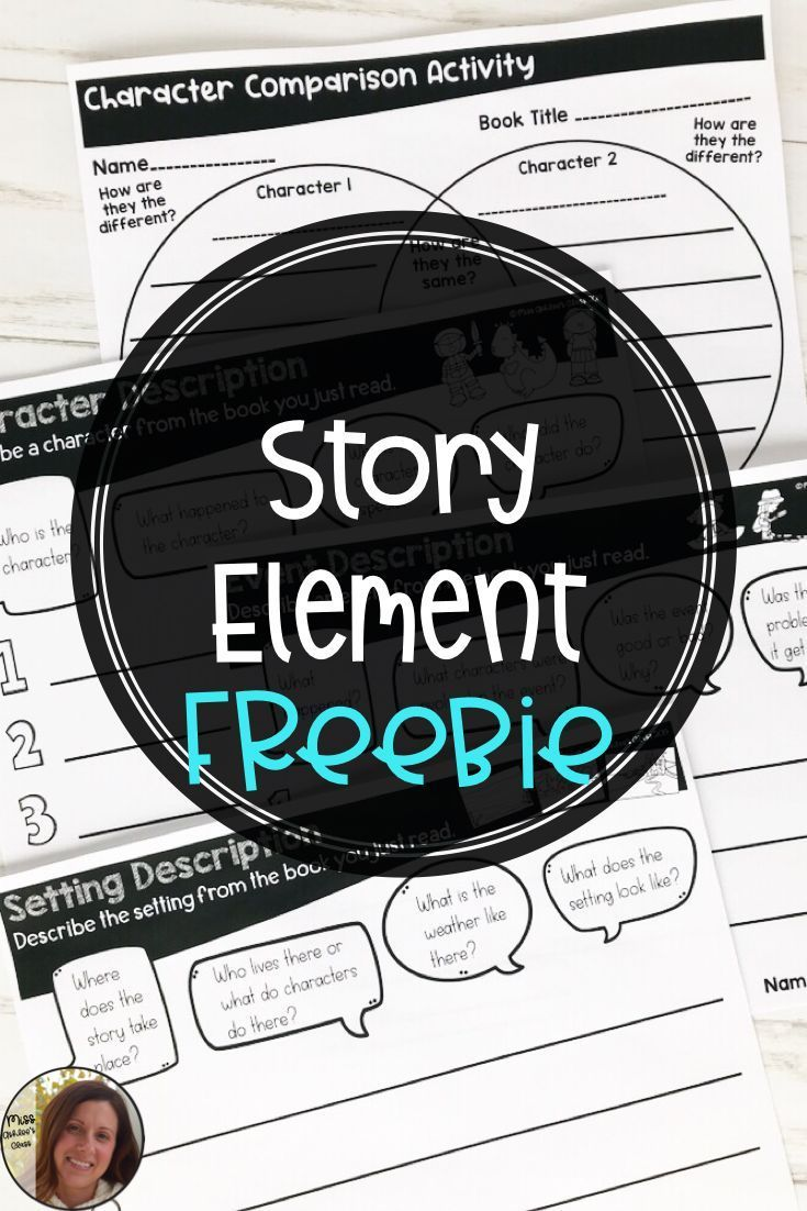 Free Printable Story Element Worksheets To Go Along With Any Book These Story Elemen Story Elements Worksheet Story Elements Differentiated Writing Activities