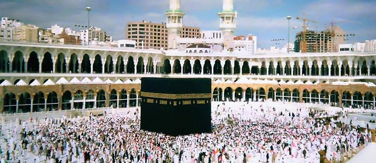 Sun to help determine accurate Kaaba direction today