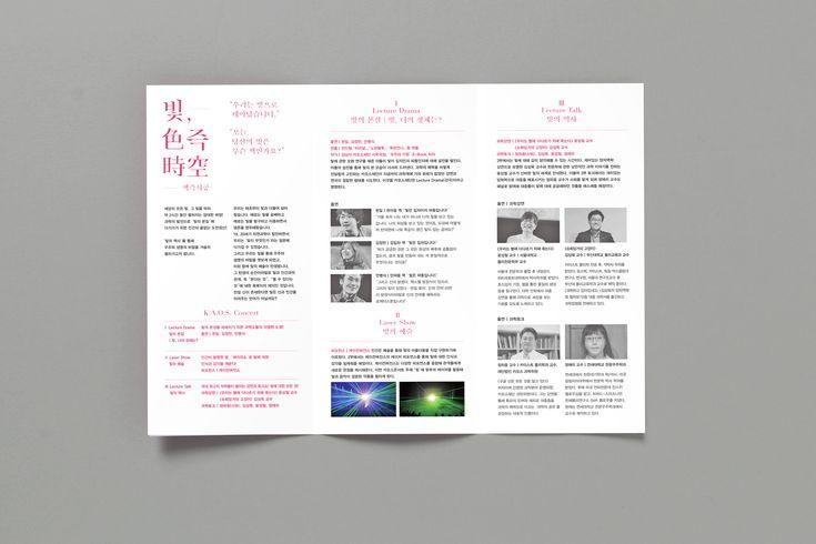 kaos_brochure2