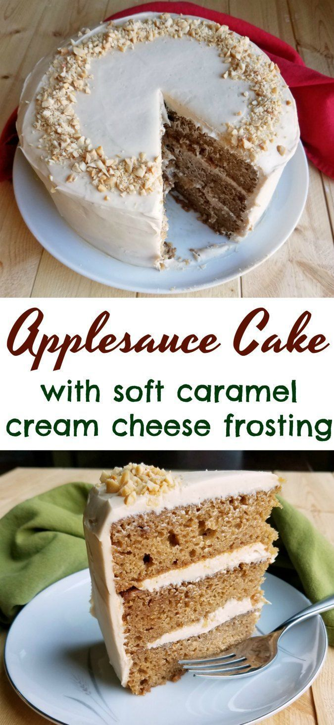 This applesauce cake is wrapped in a soft caramel cream cheese frosting for a perfect combination. Moist dense apple cake and not too sweet frosting for a bite of fall! #appleweek