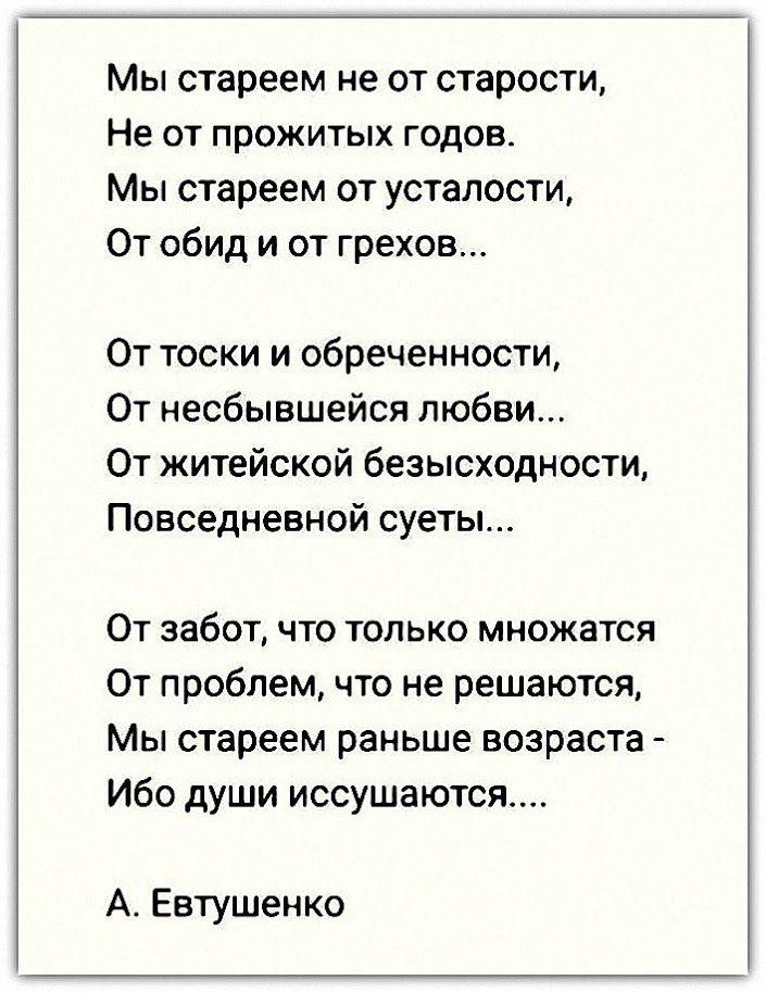 Arthur Baker - Google+