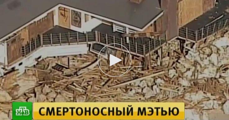 Северная Каролина приходит в себя после разрушительного урагана Мэттью - НТВ.ru