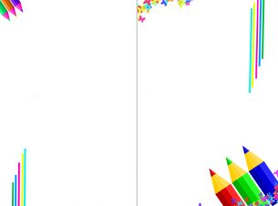 Give a like for this free and fun printable birthday card maker.