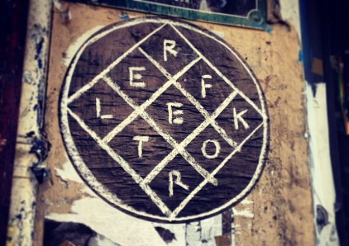 Arcade Fire Reflektor Logo