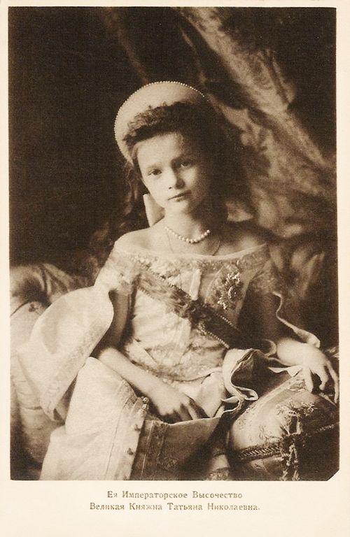 Postcard of Grand Duchess Tatiana Nikolaevna, 1904.
